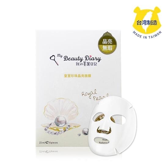Sản phẩm mặt nạ của Beauty Diary