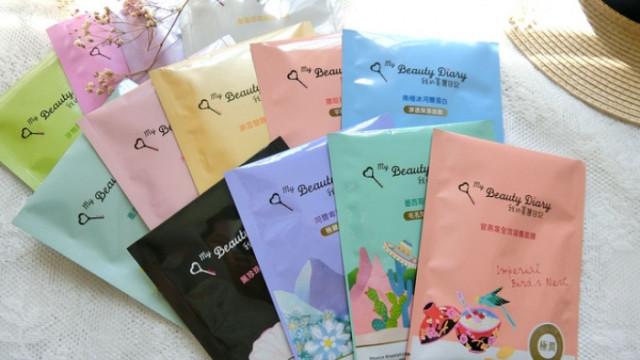 Beauty Diary có sự đa dạng về số lượng sản phẩm mặt nạ giấy