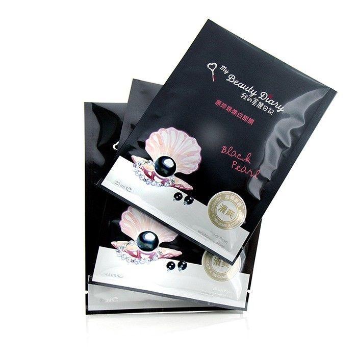 Beauty Diary có thiết kế rất xinh xắn