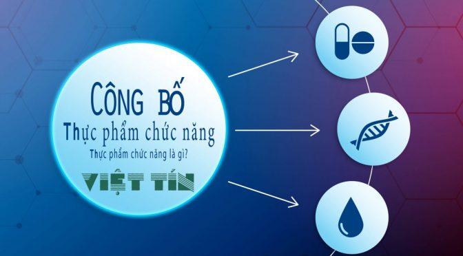 Phân loại theo nhóm thực phẩm chức năng theo quy định pháp luật Việt Nam.